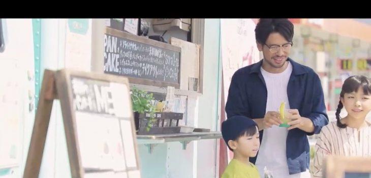 「suumo」の新築物件コンセプト動画